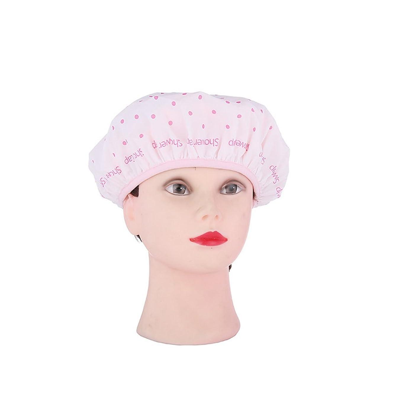 コーヒー感謝する縫い目ROSENICE シャワーキャップ防水性モールド抵抗性の洗えるシャワーキャップかわいいやわらかい髪の帽子(ピンク)