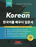 Learn Korean – The Language Workbook for Beginners: An Easy, Step-by-Step Study Book and Writing Practice Guide for Learning How to Read, Write, and ... Inside!) (Elementary Korean Language Books)
