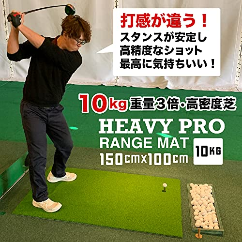 高重量10kgマット業務仕様HEAVYPRORANGEMAT(ヘビープロレンジマット)150cm×100cm[ゴムティー2個(LL&L)付]