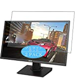 VacFun 2 Piezas Filtro Luz Azul Protector de Pantalla Compatible con ASUS MG278 / MG278Q 27' Display Monitor, Screen Protector Película(Not Cristal Templado) Anti Blue Light Filter New Version