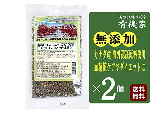 緑レンズ豆 ( フレンチ種 ) 120g×2個 ★ 送料無料 ネコポス ★カナダ産緑レンズ豆、スープなど下煮せず簡単に使えて便利です。カレーに入れるとコクが増し、サラダにも合います。