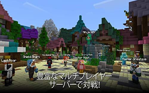 『Minecraft』の4枚目の画像