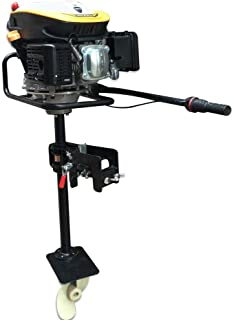 8 hp outboard motor for sale