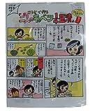 中村食品 こうじで作る「二人のキャベツ1/4玉漬」 20gX2