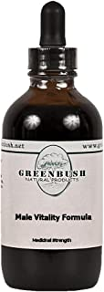 Greenbush Male Vitality Formula Concentrated Alcohol-Free Liquid Herbal Extract with Muira Puama for Male Performance, Stamina and Energy. Value Size 4oz (120ml) Bottle 240 Doses of 1/2 ml