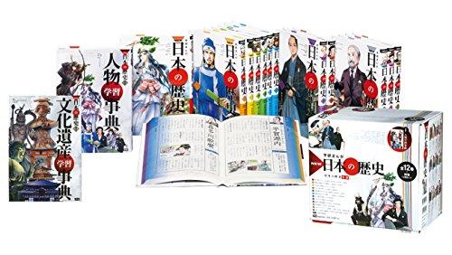 学研まんが NEW日本の歴史 別巻2冊付セット 全14巻 学習まんが