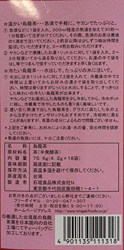 石垣食品烏龍茶4.2g×18P×2箱