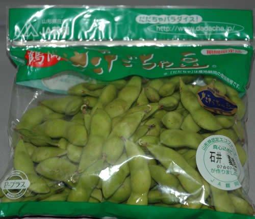 山形県鶴岡産 生 だだちゃ豆 約200g枝豆 えだ豆 えだまめ