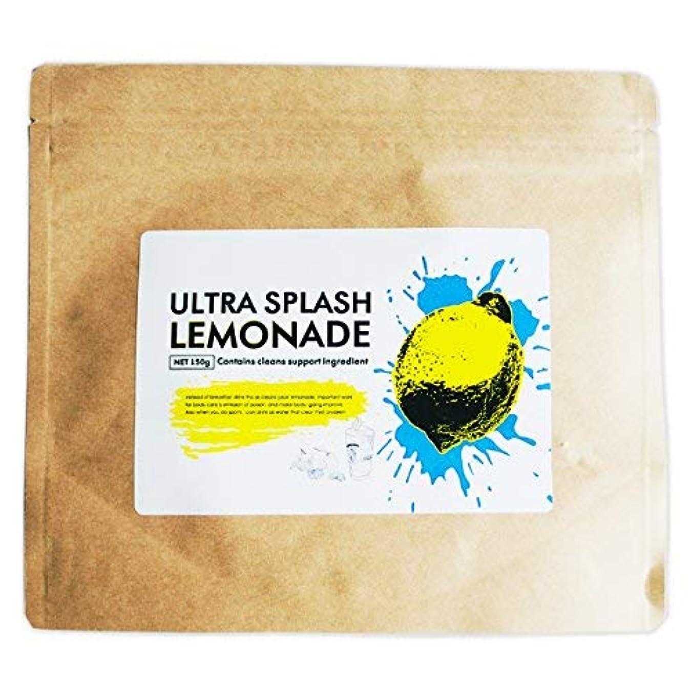 石化するずっと大胆な炭酸 レモネード クレンズジュース 7億5千個の乳酸菌 フォルスコリ デキストリン キャンドルブッシュ 172種類の 酵素 配合 150g by ULTRA SPLASH