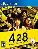 428: SHIBUYA SCRAMBLE - 428: SHIBUYA SCRAMBLE (1 GAMES)