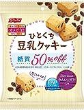 ニッスイ EPA+(エパプラス) ひとくち豆乳クッキーラムレーズンり 28g 1セット(10個) ニッスイ 栄養機能食品