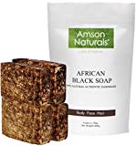 african black soap (1.32 lb / 4 bars x 150 grams) - by amson naturals -100% natural pure authentic