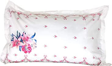 V2G Printed Bed Pillow Covers Cases - Scallop Flower Border- Set of 2