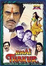 Best hindi film bhai Reviews