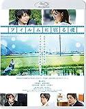 フィルムに宿る魂[Blu-ray/ブルーレイ]