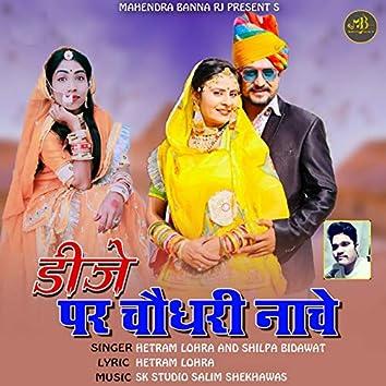 Dj Par Choudhary Nache - Single