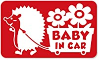 imoninn BABY in car ステッカー 【マグネットタイプ】 No.62 花屋のハリさん (赤色)