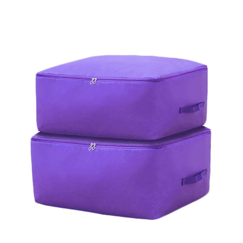 防湿キルト収納袋衣類分類袋家庭用収納包装袋荷物パッケージ大収納袋折りたたみ収納袋 (色 : 紫の, サイズ さいず : L*2)
