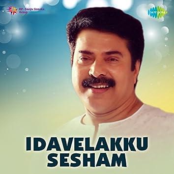 Idavelakku Sesham (Original Motion Picture Soundtrack)