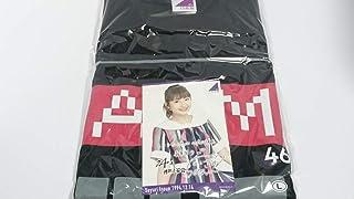 乃木坂46 井上小百合 2018年10月 生誕記念Tシャツ Lサイズ