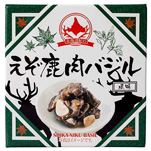 えぞ鹿肉バジル風味 70g エゾシカのジビエ 蝦夷しかとバジルの絶妙な組み合わせ【バジル風味もみじ肉】貴重な北海道産蝦夷シカ肉