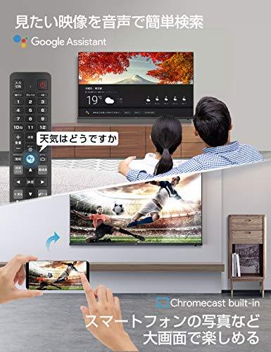 『TCL 55V型 4K液晶テレビ 55P815 Amazon Prime Video対応 スマートテレビ(Android TV) 4Kチューナー内蔵 Dolby Atmos 2020年モデル ブラック』の10枚目の画像