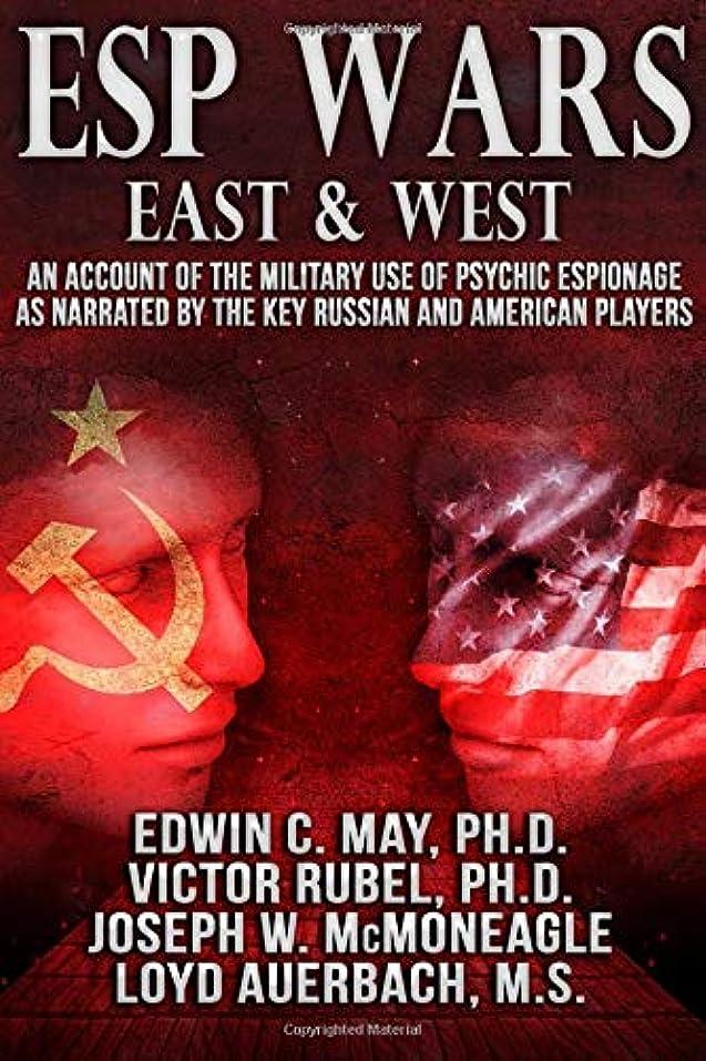 キャッシュ拘束するオーバードローESP Wars: East & West