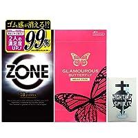 ZONE ゾーン コンドーム 10個入 + グラマラスバタフライ モイストタイプ12個入り + ファイティングスピリット1個入り