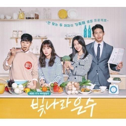 2017 Korean KBS TV Drama[The Shining Eun-Soo]Kim DongJun ZE:A Lee Young-Eun Sealed