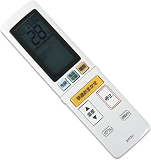 Best japanese panasonic air conditioner remote Reviews