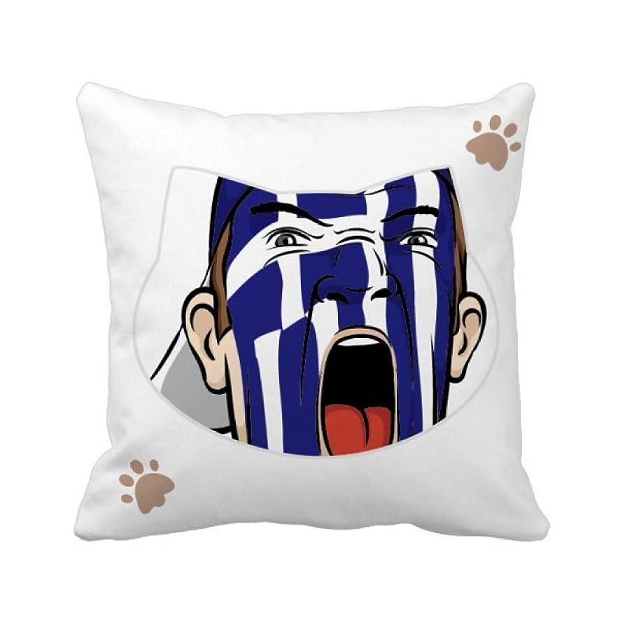チャータートラクター幻滅するギリシャの旗の顔の化粧マスクを叫んでいるキャップ 枕カバーを放り投げる猫広場 50cm x 50cm