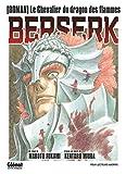 Berserk - Le chevalier du dragon des flammes