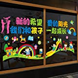 Wall decoration painting cartoon window glass door sticker 3d small pattern-Grow up with kids_Extra large