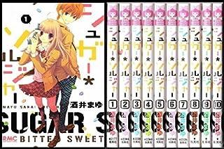 シュガー・ソルジャー コミック 1-10巻セット (りぼんマスコットコミックス)