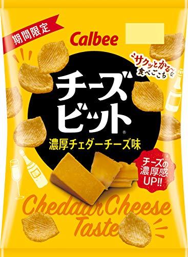チーズビット 濃厚チェダーチーズ味 57g 12袋