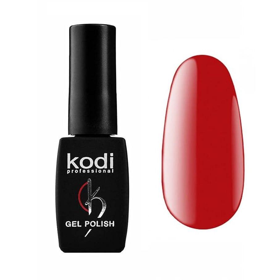 クラフトユダヤ人予備Kodi Professional New Collection R Red #80 Color Gel Nail Polish 12ml 0.42 Fl Oz LED UV Genuine Soak Off