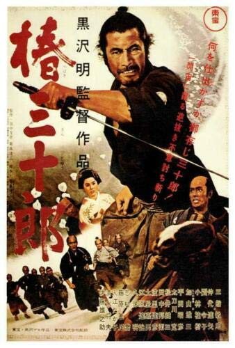 Sanjuro Movie Poster Wall Art Home Decor (Paper Unframed, 24x36)