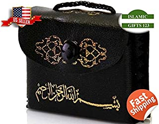 Quran(2) Packs Mini Holy Quran leather Bag car hanger-?????? ?????? Ramadan-? Eid-Hajj decoration-Islamic-Muslim Allah Graduation wedding Gifts-5 Days Delivery-Islamic Gifts 123 US Seller (BLACK)
