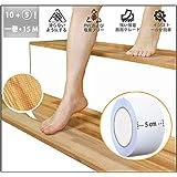 階段 滑り止めテープ 透明 (1巻)巻長15M*幅5cm 組み合わせて自由にカット可能 無毒材料PEVA製 強粘着力 貼り付けやすい ぬれた雑巾で拭くだけできれいになります 屋内・屋外・階段・浴室