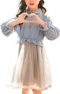 [美しいです]シャツワンピース 女の子 チュールスカート デニムワンピース 卒業式 入学式 発表会 長袖 ドレス