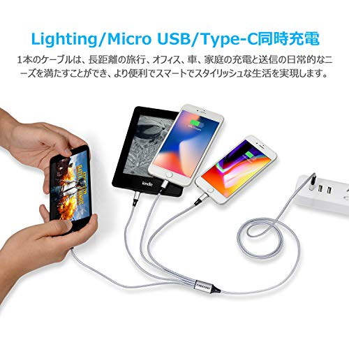 4in1充電ケーブル充電コード3in1usbケーブルAnvinkuType-C/ライトニング/MicroUSBケーブル3in1一本四役Android同時給電可能3.5A急速充電Phone/Galaxy等全機種対応1.2m(2本セット,銀)