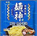 明星 麺神 つけ麺 極旨魚介醤油 113g ×20個
