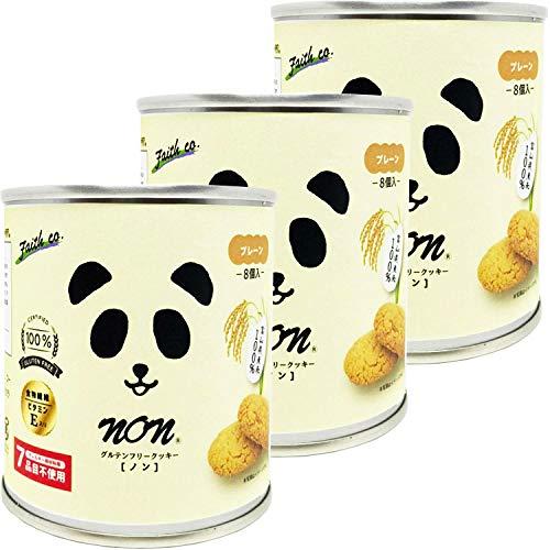 パンだ缶 グルテンフリークッキーの缶詰(8個入) プレーン ×3個