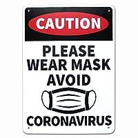 看板 店舗用 サインボード (マスクを着けて)距離を保って マスク着用 お願い コロナ 感染予防 感染防止 注意 案内 コーション メッセージ プラスチック 西海岸風 インテリア アメリカン雑貨