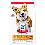 サイエンスダイエット ライト 小粒 肥満傾向の成犬用 12Kg
