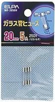 (まとめ買い) ELPA ガラス管ヒューズ20MM MF-2050H 【×10】