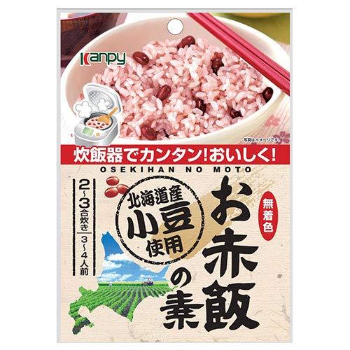 カンピー お赤飯の素 200g×20袋入