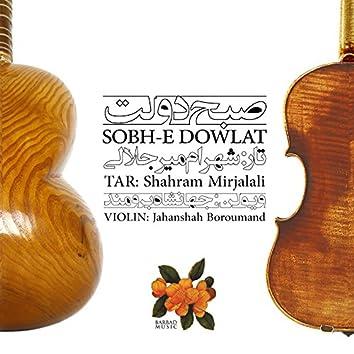Sobh-E Dowlat