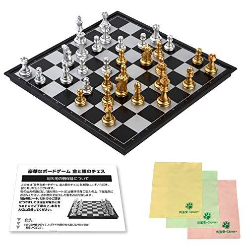 【四葉堂オリジナル】豪華なボードゲーム 金と銀のチェス 大判サイズ 32cm×32cm / マグネット式で外でも遊べます 一式セット/遊戯 チェス盤 ゴールド シルバー