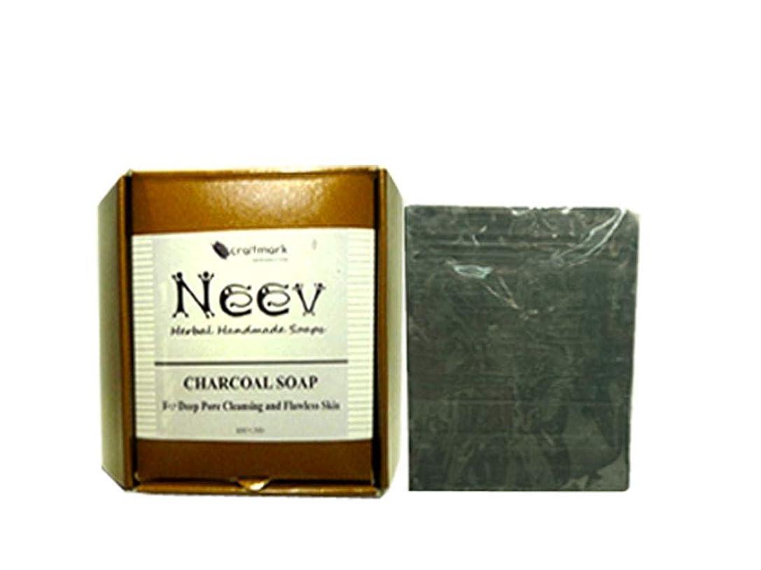 大胆なコンプリート回転させる手作り アーユルヴェーダ ニーブ チャコール ソープ(炭石鹸)100g NEEV CHARCOAL SOAP